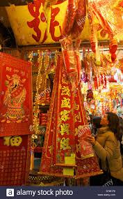new year decorations hong kong china stock photo