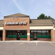 kababesh grill 23 reviews indian 10142 w 119th st overland