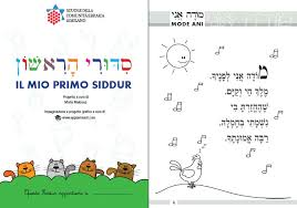 shabbat siddur siddur for kids traditions for kids appsameach