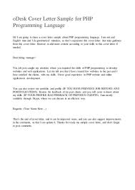 cover letter example it