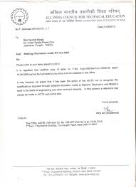 Certification Approval Letter Is Institution Of Civil Engineers India Ludhiana Punjab Aicte