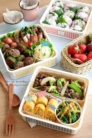 plats cuisin駸 weight watchers prix 14 best bento images on bento ideas lunch ideas and