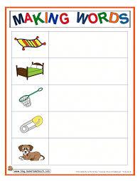 Blending And Segmenting Worksheets The Cookie Sheet Challenge Make Take U0026 Teach