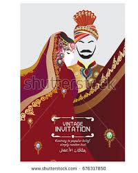 wedding card india vector illustration indian wedding invitation card stock vector