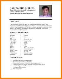 application letter sample ojt resume letter sample for job college application resume cover