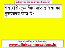 general knowledge quiz question and answer hindi gk quiz in hindi