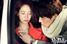 free download film drama korea emergency couple lee pil mo and choi yeo jin join emergency couple dramabeans