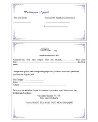 contoh kartu nama aqiqah kabar click