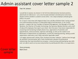 cover letter for administrative assistant cover letter