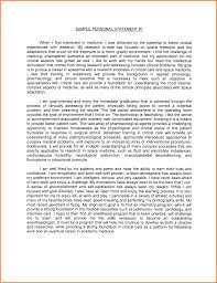 samples of uc personal statement essays general statement examples for essays thesis statement examples sample med school essays statement of purpose for medical school personal statement essays personal statement example
