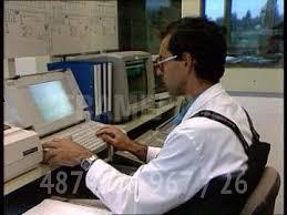 bureau logistique bureau centre logistique sd stock 487 226 967