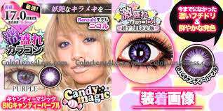 big violet color contact lens pair g205v 24 99 colored