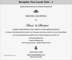 hindu wedding invitations wording indian wedding reception invitation wording sles designing