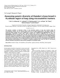 assessing genetic diversity of hamdani sheep breed in kurdistan