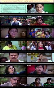 aur ek dushman hindi dubbed full movie download hdbabu com