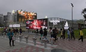 the most expensive basketball court in taiwan adidas 101 hd apr