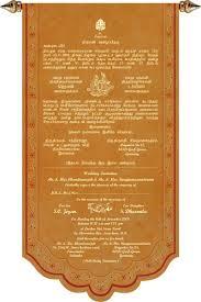 Punjabi Wedding Cards Tamil Wedding Cards Shaadi