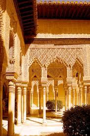 Moorish Architecture Moorish Architecture In The Nasrid Palaces At The Alhambra Granada