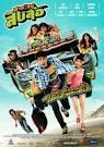 10 อันดับหนังไทยทำเงินสูงสุด-ต่ำสุด ประจำปี 2553 (