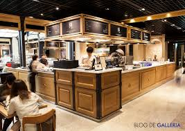 Galleria Interiors Galleria Gourmet 494 갤러리아 고메이 494의 우동 다이닝 U0027니시키