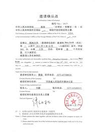100 visa letter of invitation for work forms of letters for