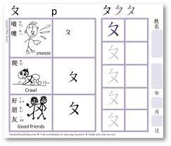 free printable math worksheets kids learning printables under 7