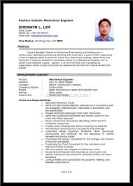 Refrigeration Technician Resume Sample Resume For Hvac Technician Rn Auditor Sample Resume