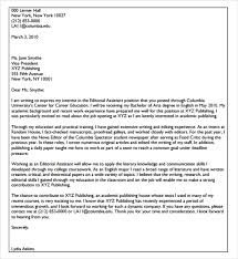 sample cover letter for computer audio video technician cover