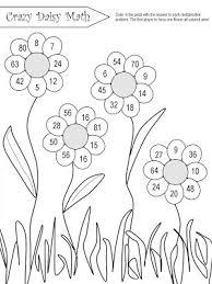 relentlessly fun deceptively educational crazy daisy