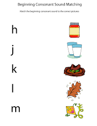 beginning consonant sounds worksheets www justmommies com