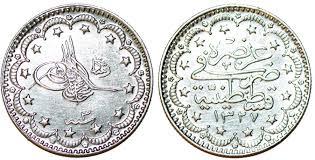Ottoman Silver Coins by Turkey Ottoman Empire Muhammad V Ag 5 Kurush Ah 1327 3 Ad