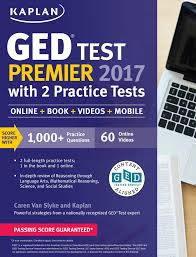 ged test premier 2017 with 2 practice tests online book