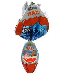 easter eggs surprises kinder maxi egg 150g blue
