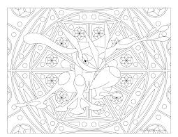 81 coloring pages pokemon eevee pokemon coloring pages