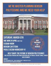 help design the new benson benson polytechnic high alumni
