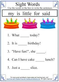 printable kindergarten sight words words kindergarten worksheets