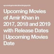 upcoming movies of ajay devgan in 2017 2018 umd upcoming