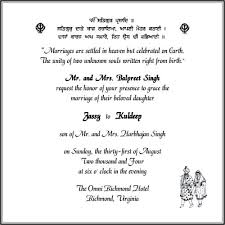 Wedding Card Matter Punjabi Wedding Card Matter In Hindi Wedding Invitation Sample