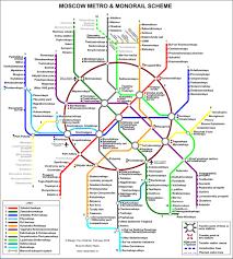 Moscow On Map Moscow Metropolitan Metro Map