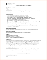 Caregiver Job Description Resume by Medical Assistant Job Description Resume Berathen Com