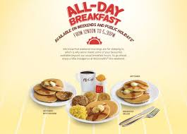 mcdonald s almost all day breakfast available on weekends at