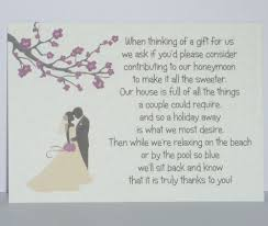wedding gift poems wedding invitations poems
