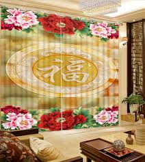 Flower Decorations For Home Online Get Cheap Peony Jade Aliexpress Com Alibaba Group