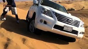 lexus lx 2016 qatar lexus stuck in the desert youtube