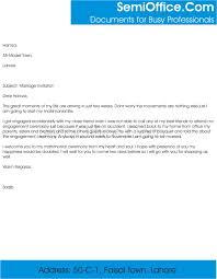 sle wedding invitation letter to friends 28 images invitation