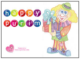 purim cards tu bshvat celebrating the best of you welcome to lev purim