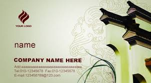 Classic Name Card Design Classic Business Card Design Psd Template U2013 Over Millions Vectors