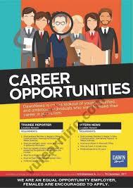 journalists jobs in pakistan newspapers urdu news dawn news jobs in pakistan december 2017 for trainee reporter