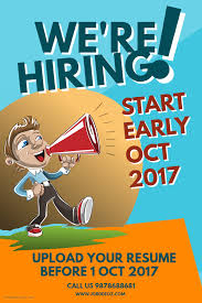 Upload Your Resume We Are Hiring Start Early And Upload Your Resume Jobdeoz