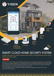 smart home systems smart home security system im 800 smart home security system yisen